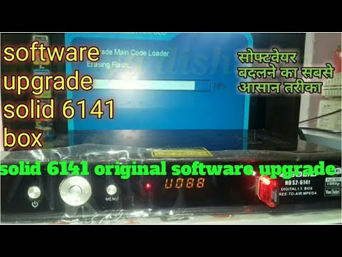 Full Download] Solid Hds2 6141pro Officel Software Update