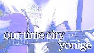 スカーフvo.gtギター弾き語り動画その24です。 良かったらご試聴お願い...