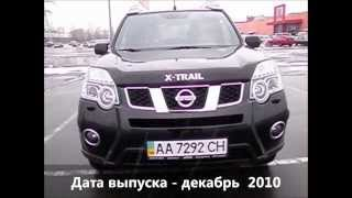 Nissan X-Trail 2.0D AT LE 2010 - Автомаркет UNDA Лот 052