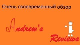 Andrew's Reviews Pacific Rim Тихоокеанский рубеж (Очень своевременный обзор)