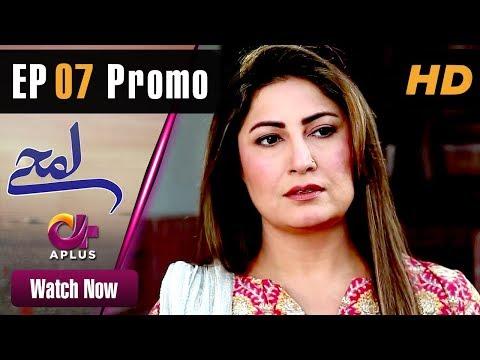 Pakistani Drama | Lamhay – Episode 7 Promo | Aplus Dramas | Saima Noor, Sarmad Khoosat