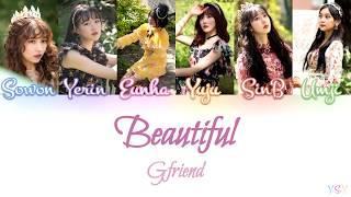 GFRIEND (????) - Beautiful [Kanji/Rom/Eng Lyrics]