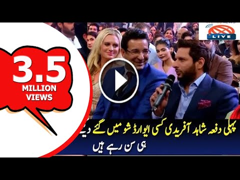 Shahid Afridi Most Stylish Sports Personality HD Result Hum Style Awards 2016