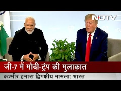 PM Modi ने Donald Trump की मौजूदगी में कहा- India और Pakistan का मुद्दा द्विपक्षीय