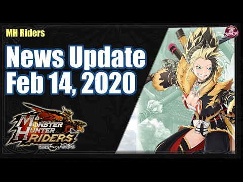 Monster Hunter Riders | New Update [Feb 14, 2020]
