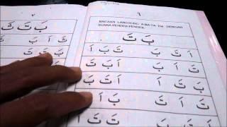 Cara Cepat Belajar Membaca Al-Quran Iqra 1 (Mukasurat 1-3)