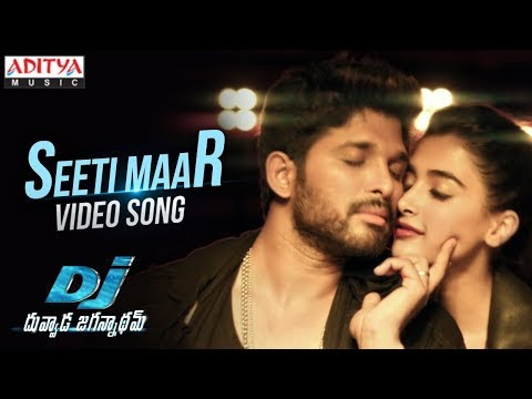 Mix - Seeti Maar Full Video Song | DJ Video Songs | Allu Arjun | Pooja Hegde | DSP