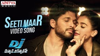 Seeti Maar Video Song | DJ Video Songs | Allu Arjun | Pooja Hegde | DSP