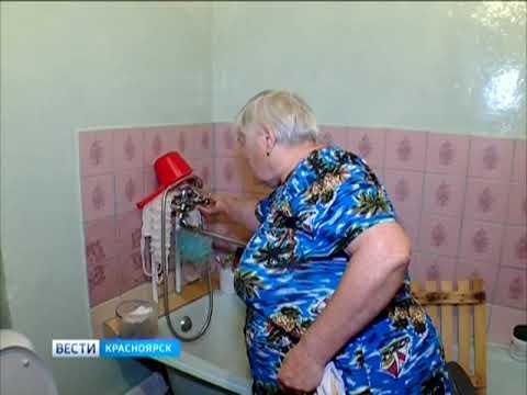 В Советском и Кировском районах Красноярска досрочно возвращают горячую воду