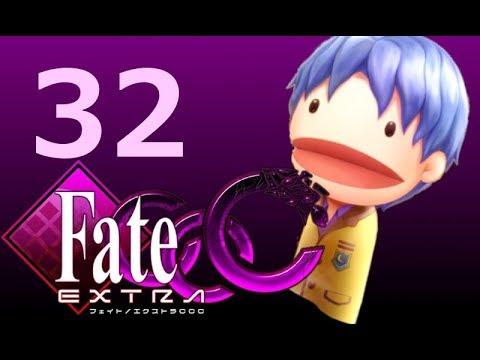 "【HDリマスター】Fate/EXTRA CCC セイバー編32「Chapter5:血々純潔 -14F ""Crimson Full Course.""」"