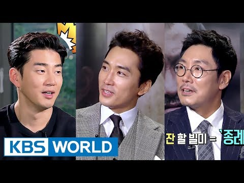 "Entertainment Weekly | 연예가중계 - Yoon Kyesang, Song Seungheon, ""Unknown Woman"" [ENG/中文字幕/2017.09.18]"
