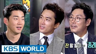 "Entertainment Weekly | 연예가중계 - Yoon Kyesang, Song Seungheon, ""Unknown Woman"" [ENG/CHN/2017.09.18]"