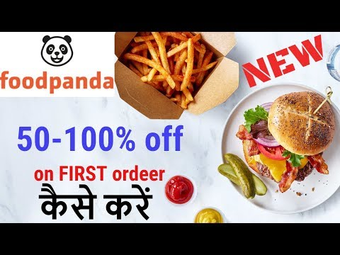 Foodpanda Promo Codes II NEW CODE UPDATE II Get 100% Discount in November 2018 II Order food Online