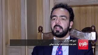 سرای شهزاده؛ بزرگترین مرکز دادوستد پول افغانستان اما بدون آمار