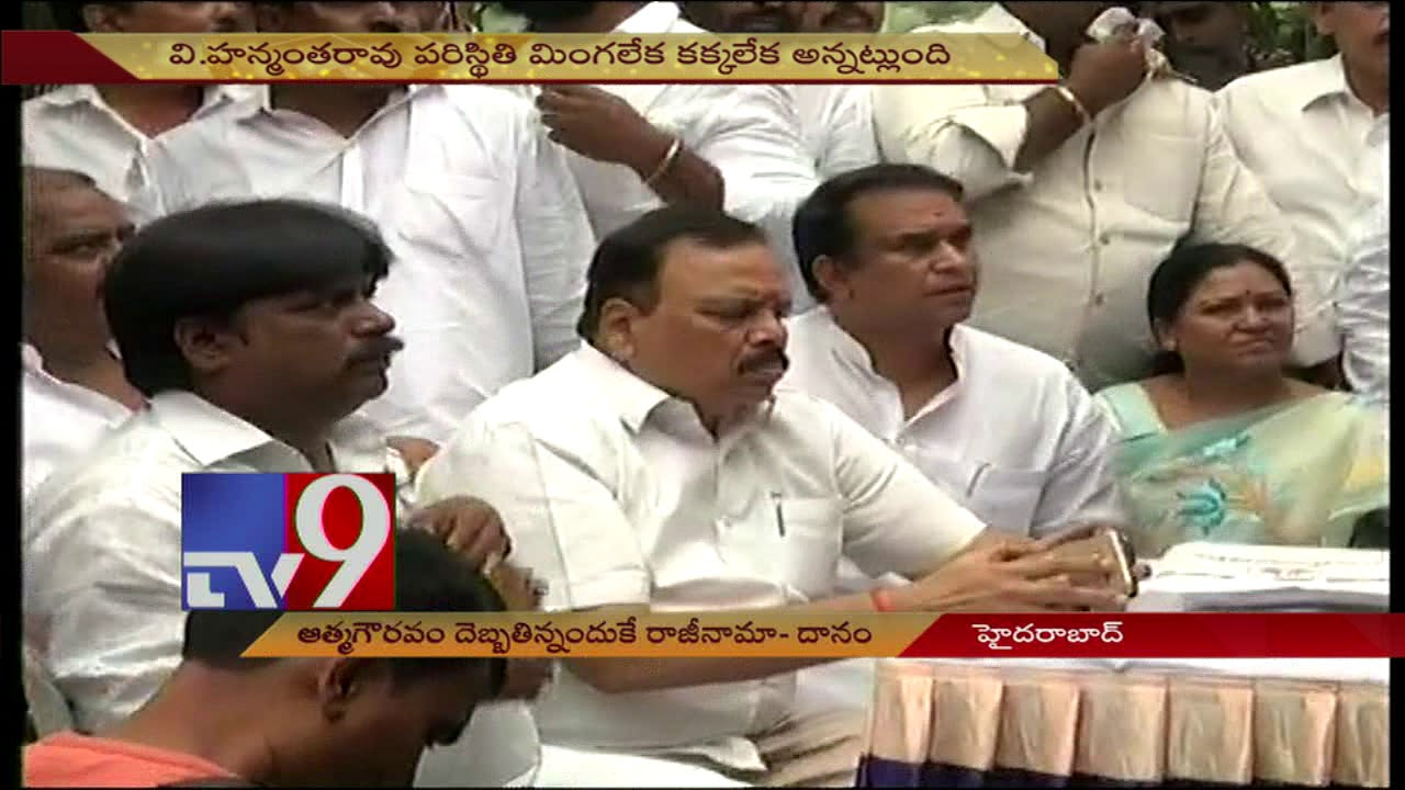 bcs-badly-neglected-in-congress-danam-reason-for-resignation-tv9
