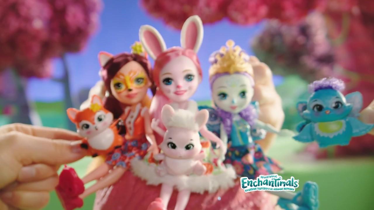 Куклы мунекас от антонио хуан – это превосходные качественные, яркие и. Купить или заказать их вы можете по низкой цене с доставкой в. Куклы ever after high и monster high · испанские куклы paola reina (паола рейна).