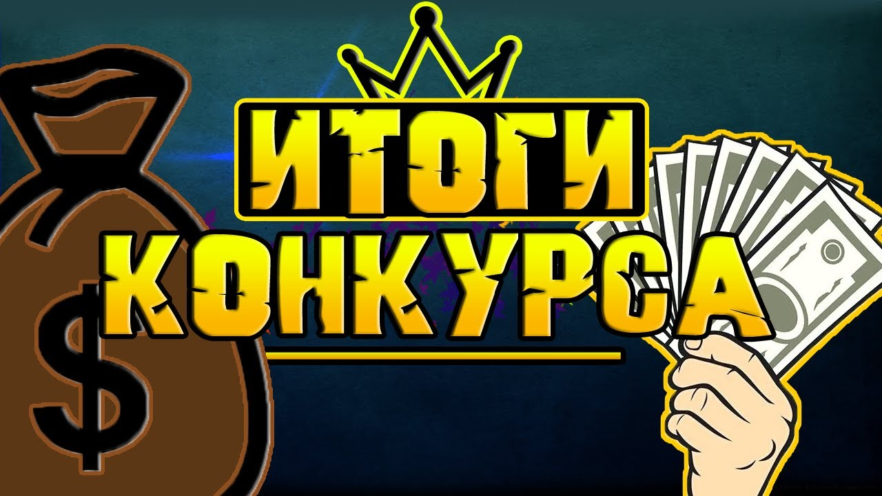 промокод винлайн 500 рублей