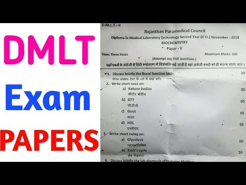 Dmlt question papers / Medical lab technician question papers