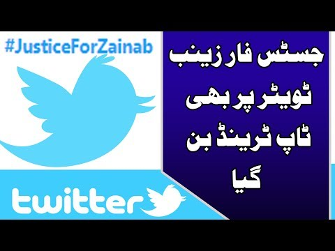 #JusticeForZainab top trend on Twitter | 24 News HD