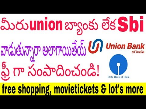 How To Earn Money Online With Union Bank Of India