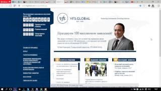 видео В Киеве открыли визовый центр Польши