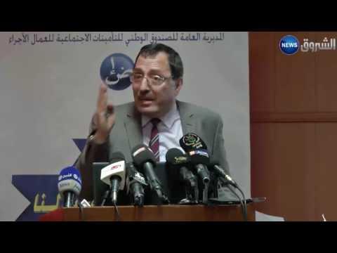 الجمارك الجزائرية والكورية يبحثان أنظمة الجمركة الالكترونية الحديثة