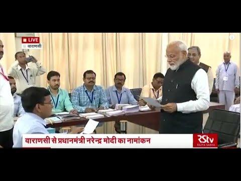PM Modi files nomination from Varanasi | Lok Sabha Polls 2019
