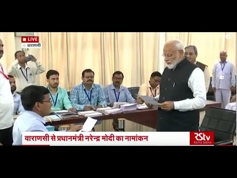 PM Modi files nomination from Varanasi | Lok Sabha Polls 2019