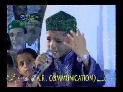Aaqa Ka Milad Aya....farhan ali qadri