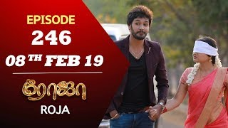 ROJA Serial | Episode 246 | 08th Feb 2019 | ரோஜா | Priyanka | SibbuSuryan | Saregama TVShows Tamil