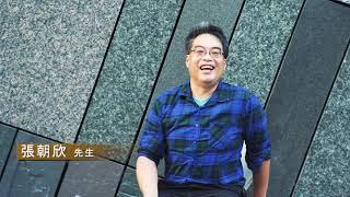 打製石器の実験講座(日文字幕)影片縮圖