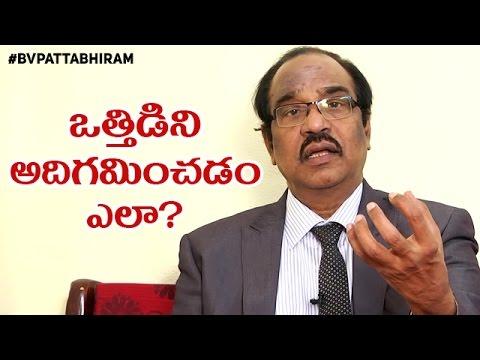 Dr Bv Pattabhiram Books In Telugu Pdf