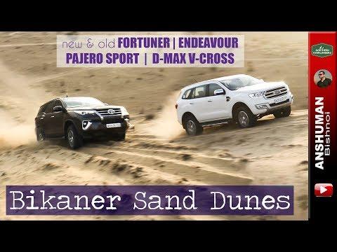 Part 3   Offroading in Bikaner Dunes  ...