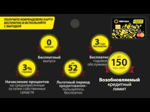 Официальный сайт Московского Дворца Молодежи