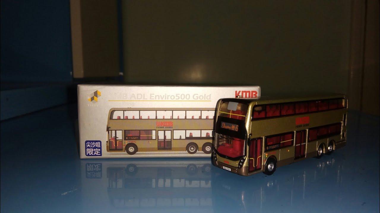 Tiny微影(尖沙咀限定)金巴E500巴士介紹(43) - YouTube
