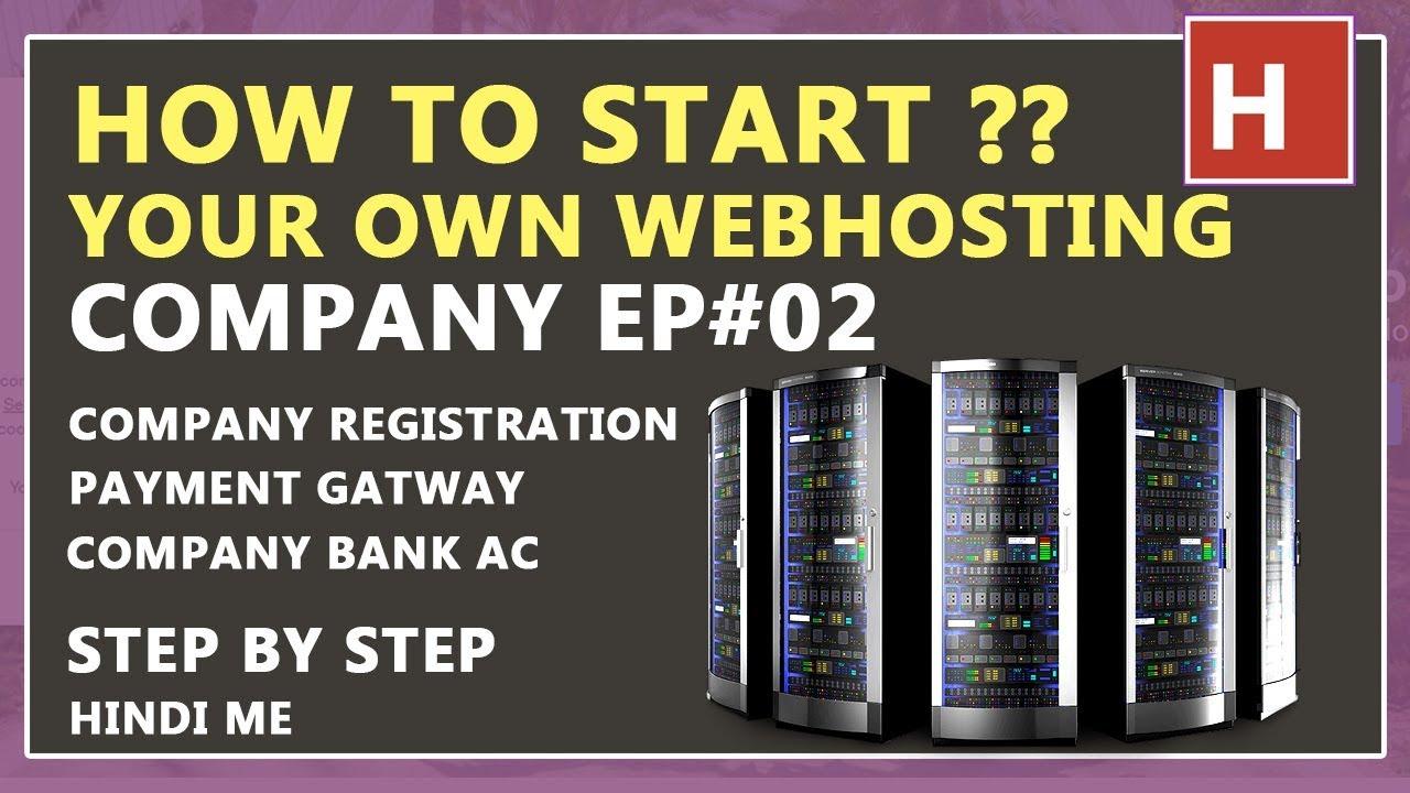 start web hosting