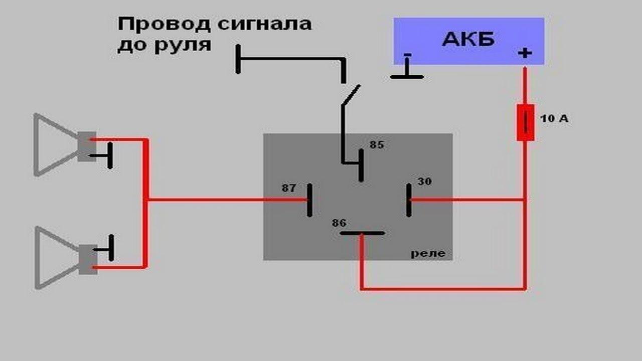 Схема подключения звукового сигнала фото 974