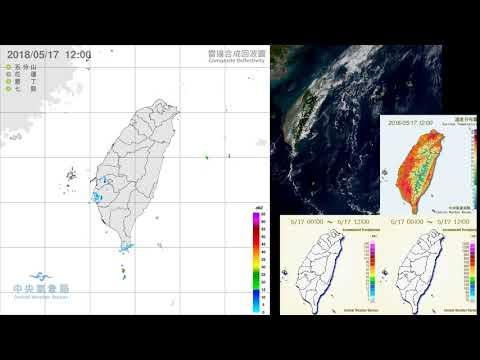 Taiwan Weather - 2018/05/17