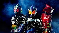 Kamen Rider Amazons All Forms And Rider