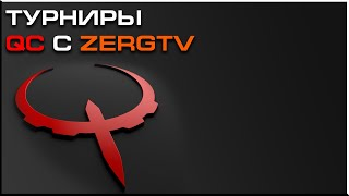 GRAND FINAL 125FPS - CYPHER vs RAISY   Quake Champions