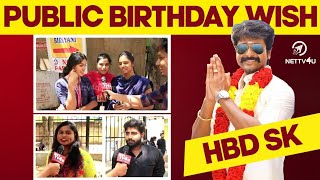 Sivakarthikeyan Birthday Special – Public Wishes