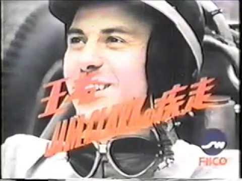"1966 James ""Jim"" (or ""Jimmy"") Clark, Jr. in japan fuji speedway  no1"
