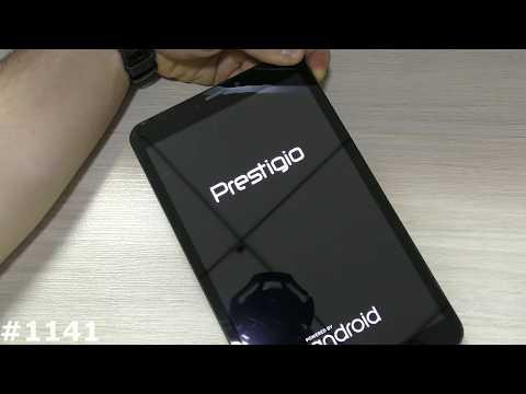 Сброс настроек Prestigio PMT3118 (Hard Reset Prestigio GRACE PMT3118 3G)