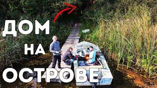 Нашли дом на острове Сжигаем сети браконьеров Рыбалка возле Припяти p4