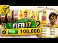 What does 100,000 FIFA Points spent on packs look like? - FIFA 17 ULTIMATE TEAM
