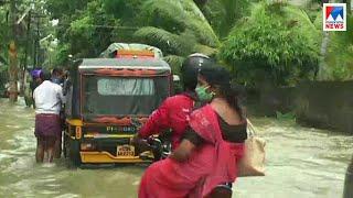 സംസ്ഥാനത്ത് രണ്ട് ദിവസം കൂടി അതിശക്തമായ മഴ | Rain Kerala - report
