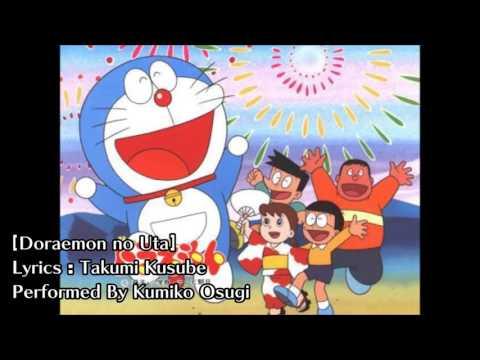 Doraemon no Uta (Kumiko Osugi) - Doraemon Opening Song