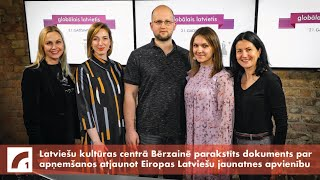 """""""Globālais latvietis 21. gadsimts."""" Jaunieši vēlas atjaunot Eiropas Latviešu jaunatnes apvienību. thumbnail"""