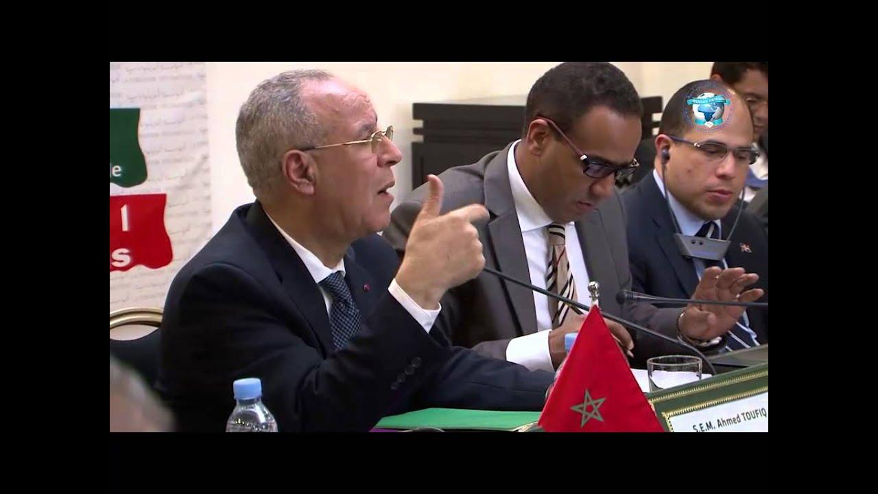 Carrefour des Idées: Débat avec le Ministre des Habous - YouTube