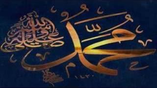 We Love Muhammad (s.a.w) --Ahmed bukhatir